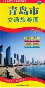 2019年最新版青岛市地图青岛地图青岛市交通旅游地图