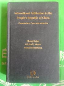 International Arbitration in the