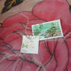 百合花邮票买一赠一