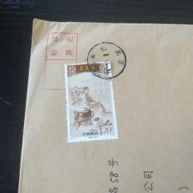 邮票 2010-28 中医药堂·雷允上 (4-3)T