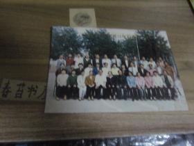 老照片---【邯郸市】纺小66届六年级四班28年后重逢【1994年5月1号】