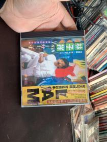 CD:林子祥十二分寸