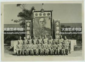 1953年10月12日援助蒋介石的陆军步兵学院美国教员大合影老照片,背面有姓名和军衔