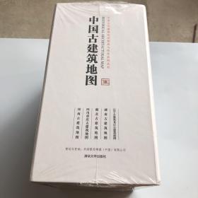 中国古建筑地图【湖南 湖北 河南 四川 辽宁】