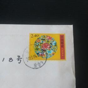 邮票 2013年 2.4元邮资花丛邮票