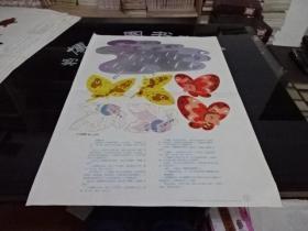 挂图   幼儿园故事教育挂图《三只蝴蝶》   现货品如图  货号28-1