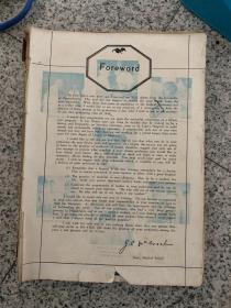 缺面底,1940年41年42年合订本【上海圣约翰大学医学院纪念册】共194页,
