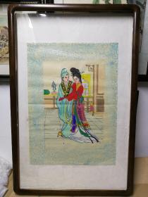1964年套色版刷西厢记张生崔莺莺相会杨柳青版画原作。