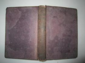 1918年外文原版:SOLUTIONS OF THE EXAMPLES IN HIGHER ALGEBRA(高中代数例题解答)翁心观捐赠正衡中学图书馆