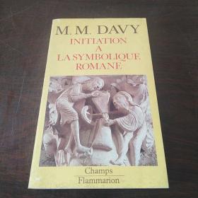 Initiation à la symbolique romane(法语原版)