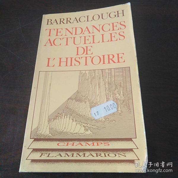 Tendances actuelles de lhistoire(法语原版)