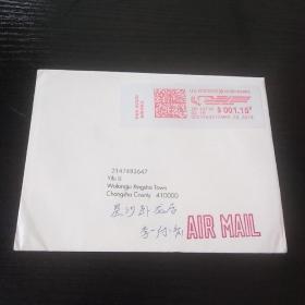 特拉华州邮封 未拆 内容不详