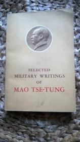 毛泽东军事文选(英文)
