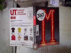 360观念设计杂志  2013  3   N.44  。