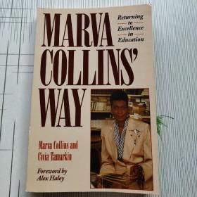 Marva Collins Way