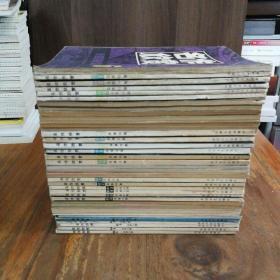 名作欣赏 1989年第1、2、3、4、5期,1988年第1、2、3、4、5期,1987年6期全,1986年第4、5、6期,1985年6期全,1984年6期全,1983年第1、2、4、5、6期,1982年第6期。【共36册不同期合售,私藏品自然旧】