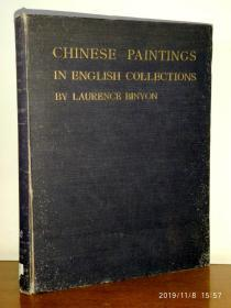 1927年《英国藏中国绘画》— 64幅单面整版珂罗版图版 Laurence Binyon 劳伦斯.宾扬 8开精装