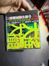 2CD;中港台摇滚乐势力