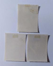 纪92 古代科学家顺戳盖销邮票
