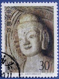 1993-13,龙门石窟4-2北魏·宾阳中洞释迦牟尼菩萨--早期邮票甩卖--实拍--包真