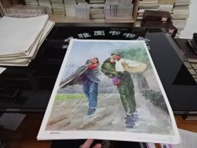 挂图 幼儿园故事教育 、大班第二辑(雷锋的故事1-4)4张合售    现货品如图  货号28-1