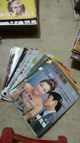 大众电视 2004年2月上下、3月下、4月上、5月上、7月上下、10月上、11月上下【10册合售】