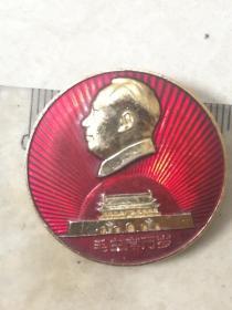 热烈庆祝中华人民共和国成立十八周年--国庆办公室(杭州);毛主席像章