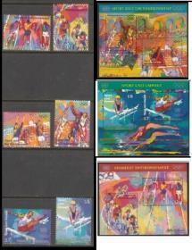 联合国1996亚特兰大奥运会6全+3小全张篮球,排球,跨栏,自行车