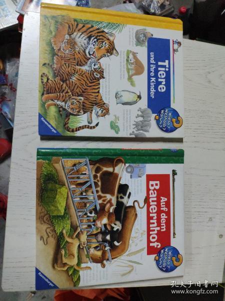 德文原版儿童绘本:auf dem Bauernhof(在农场)tiere und ihre kinder(动物及其子女)两本合售