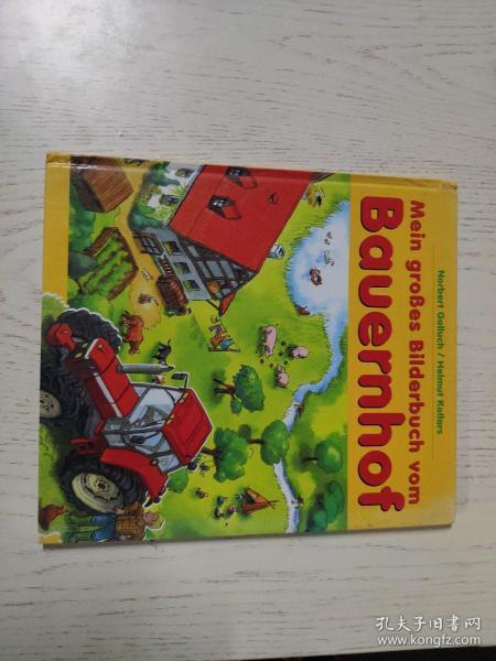 mein grobes bilderbuch vom bauernhof(德语原版儿童绘本:我粗略的图画书  农场)