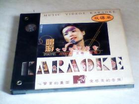 CD:王菲 香港演唱会唱游大世界 双碟装【2张  看图下单,没有歌词】