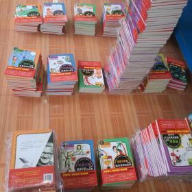 科学家讲的科学故事94册合售(全110册,缺16册。见说明)