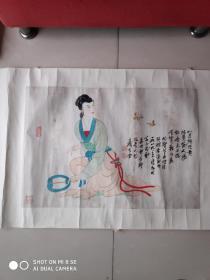 张大千亲传弟子,娄炯 娄次郊国画工笔人物  方滨生书 (保真长67宽45)