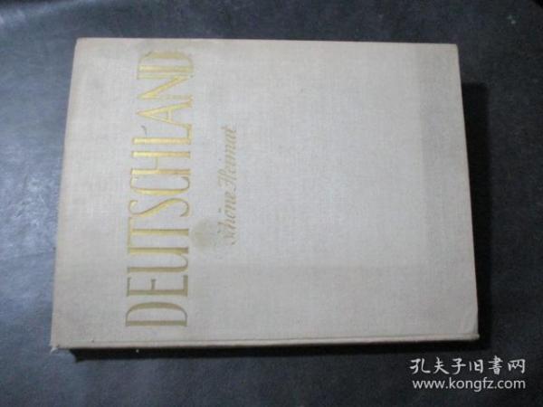 DEUTSCHLAND  德文画册 1955年布面12开精装