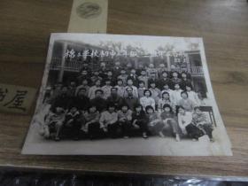 老照片---邯郸市棉三学校初中三年级三班毕业合影【1982年5月】