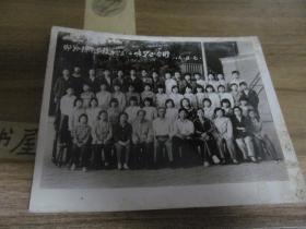 老照片---邯郸棉三学校初三二班毕业合影【1986年5月7号】