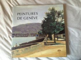 PEINTURES DE GENÈVE(油画画册)【法文原版 12开布面精装+书衣 2000年印刷 全铜版彩印 具体如图】