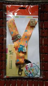 世博会徽章吊饰纪念品