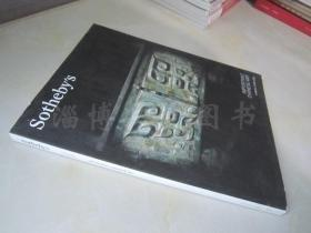 Sotheby's :Important Chinese art (London 13 May 2015) 2015年5月伦敦苏富比春季拍卖会:中国重要古董艺术品专场
