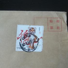 邮票 2010-1庚寅年(1-1)T
