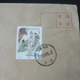 邮票 2001-26 断桥相会(4-4)T