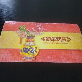 邮票 2012 贺新禧  春和景明