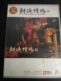 游戏:剑侠情缘(2):双CD
