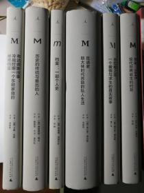 理想国译丛6本绝印本:零年+档案+布达佩斯往事+耳语者+古拉格之恋+历史的终结和最后的人