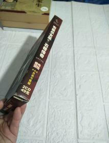 【游戏光盘】布莱尔女巫卷二石棺传奇+自由与荣耀(简体中文版 2CD +完全攻略 + 用户手册)
