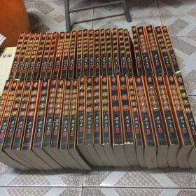 梁羽生小说全集 全54册(缺8册)
