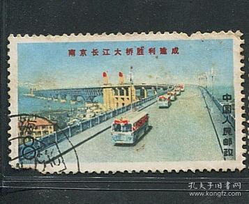 文14南京长江大桥公路桥