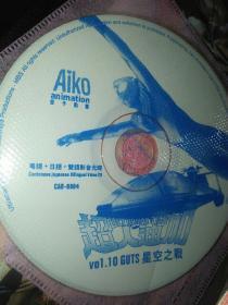 动画片VCD奥特曼散碟 超人迪迦奥特曼星空之战一碟 裸盘 粤语日语