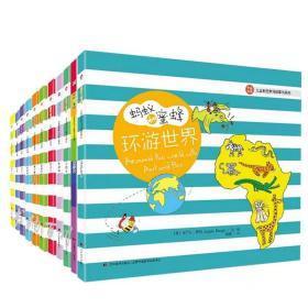 蚂蚁与蜜蜂:儿童彩色单词故事系列(套装共11册)