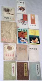《老菜谱:50年代的4本、60年代和70年代的2本、80年代和90年代的7本》共13本,不重样。